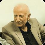 دکتر عبد الرسول عبایی
