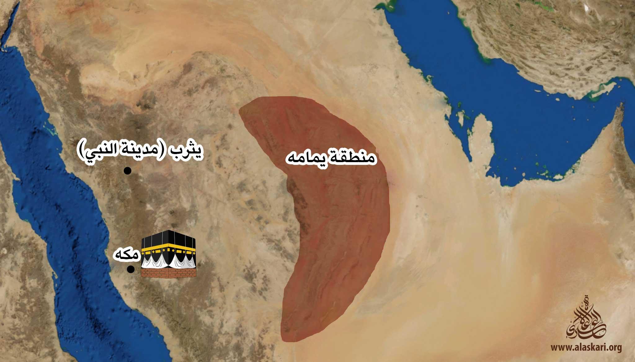 منطقة يمامه + سرزمین یمامه